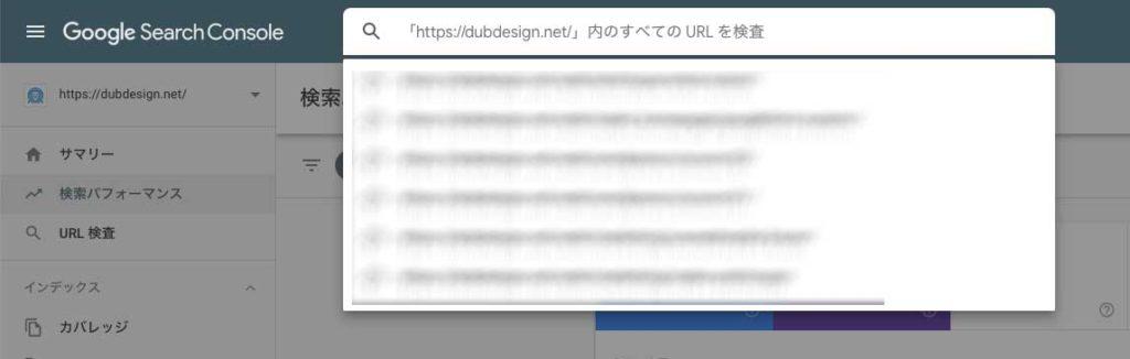 Search ConsoleのURL検査のキャプチャ