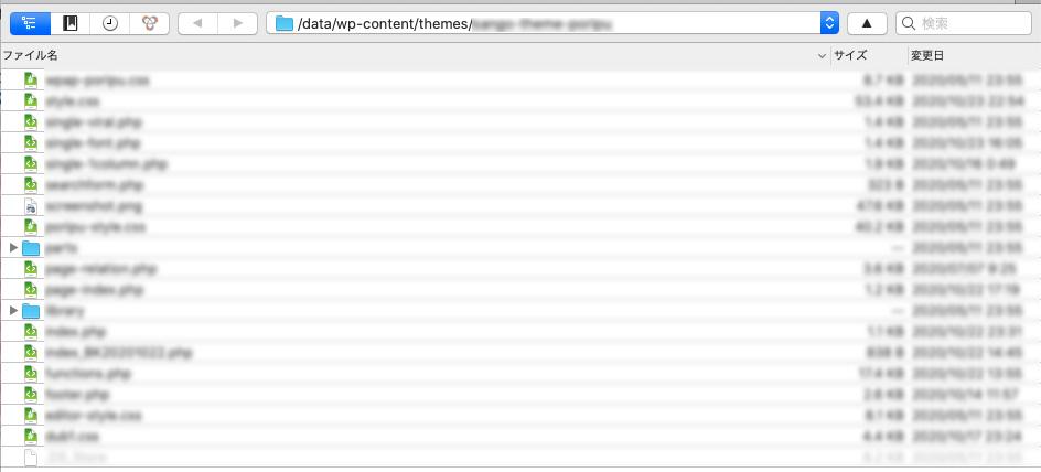 ftpのファイルサーバー