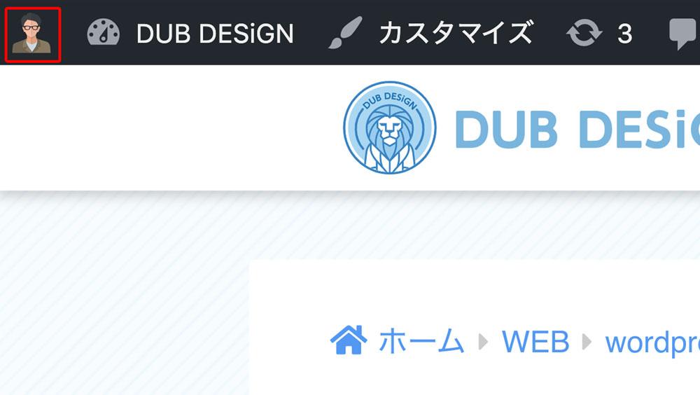 管理バーのロゴの変更
