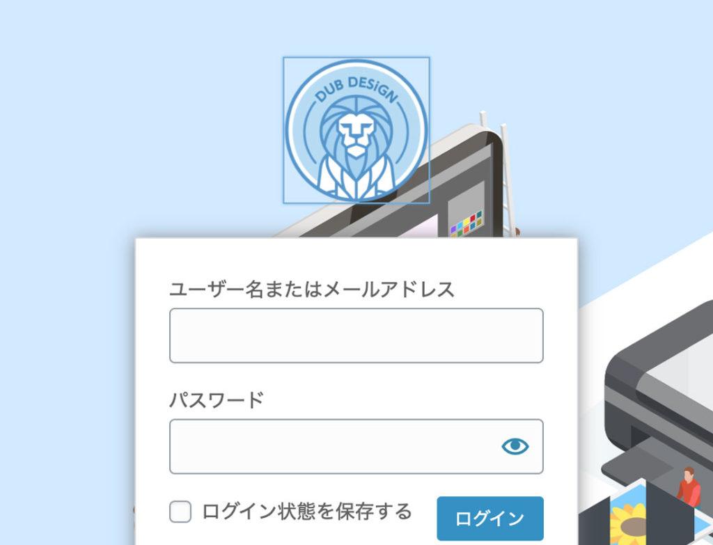 ログインURLのロゴ