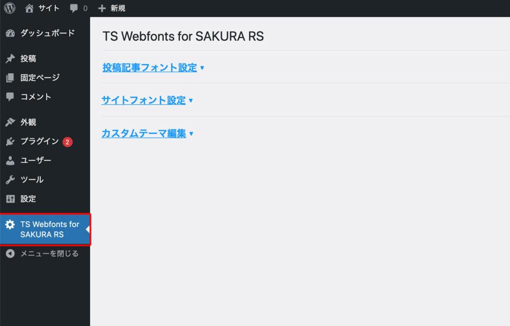 TS Webfonts for SAKURA RS