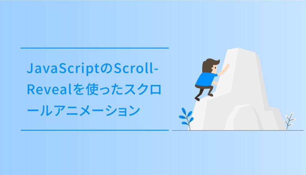 JavaScriptのイラスト
