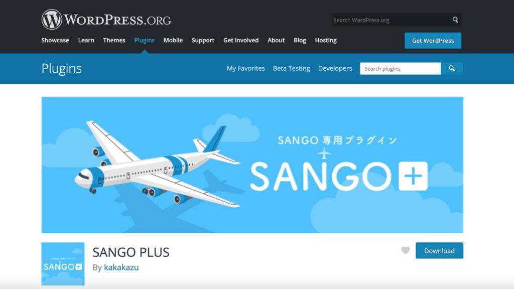 SANGO+のプラグイン